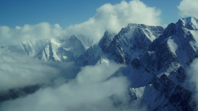 NE Alaska Mountains